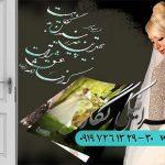 فون psd عروس و داماد برای آلبوم دیجیتال