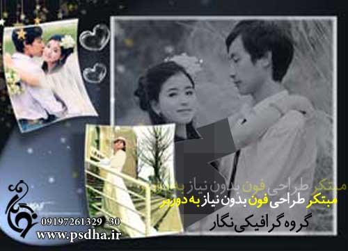 http://www.psdha.ir/wp-content/uploads/2010/10/4.jpg
