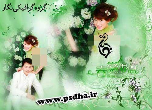 http://www.psdha.ir/wp-content/uploads/2010/10/fon1.jpg
