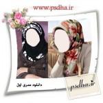 دانلود psd روسری و مقنعه (برای اولین بار در سایت psdha.ir)