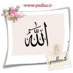 دانلود براش اسلامی