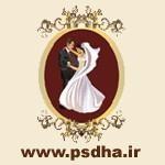 www.psdha.ir
