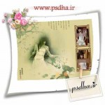 دانلود رایگان فون عروس زیتونی