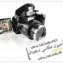 دانلود آموزش اصول عکاسی