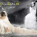 دانلود فون عروس وداماد سیاه و سفید