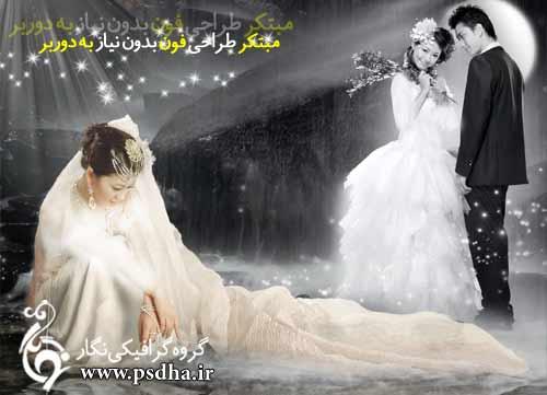 http://www.psdha.ir/wp-content/uploads/2011/07/187.jpg