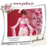 دانلود فون کودک با لباس کیمونو