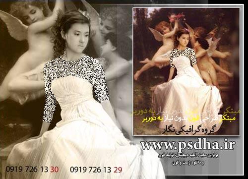 فون عروس با بک گراند فرشته ها در سایت www.psdha.ir