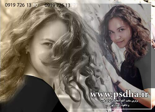 http://www.psdha.ir/wp-content/uploads/2011/09/357-1.jpg