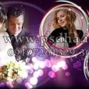 فون حرفه ای عروس و اسپرت 15