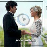 ویدئو مدل ژست عروس و داماد
