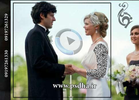 فیلم عروسی