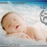 دانلود فون کودک خوابیده روی ابر
