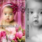 دانلود فون کودک با گل لاله