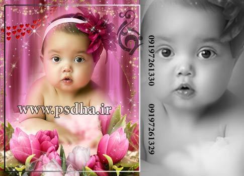 دانلود فون کودک با گل های لاله