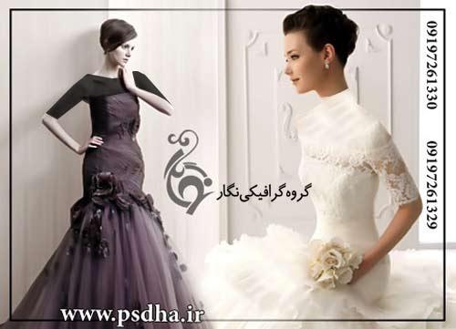 مدل عروس 2012