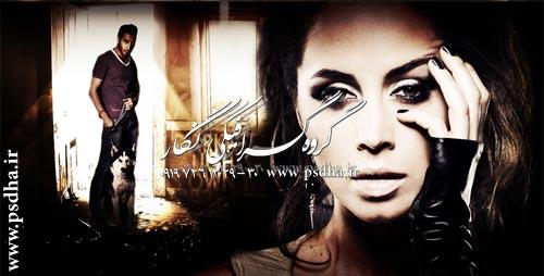 سفارش طراحی عکس آلبومی