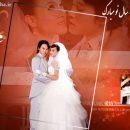 بک گراند لایه باز قرمز عروس و داماد