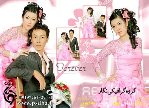 فون عروس و داماد با بک گراند گلبهی
