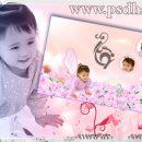 فون کودک با گل های رنگارنگ صورتی