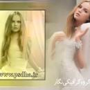 ژست و مدل لباس عروس اروپایی