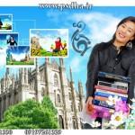 دانلود فون مدرسه آسیایی