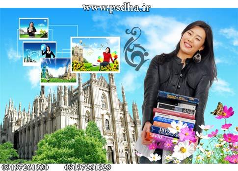 فون مدرسه آسیایی
