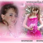 فون کودک دخترانه