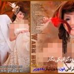 دانلود فون کره ای عروس و داماد با بک گراند قرمز