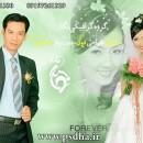 فون دیجیتال عروس و داماد