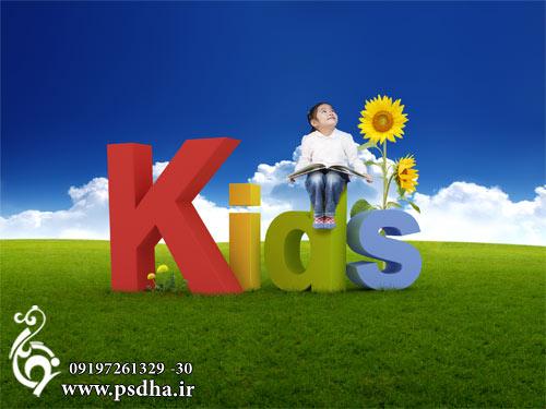 بک گراند لایه باز کودک