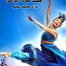 آهنگ شاد بی کلام ایرانی