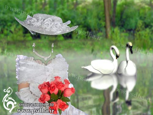 فون کاستوم لباس عروس