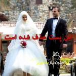 عکاسی از عروس ژست عروس در عکاسی