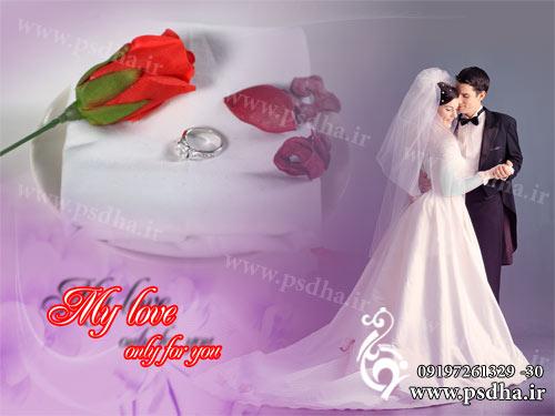 دانلود فون psd عروس و داماد لایه باز