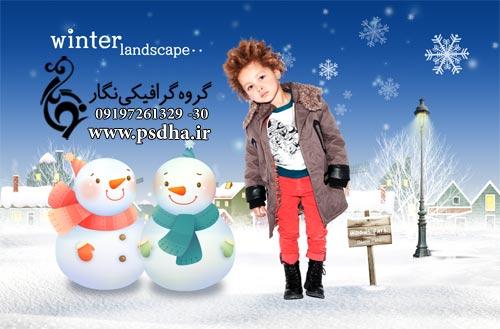 فون کودک زمستان