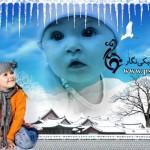 دانلود رایگان فون کودک زمستانی