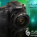 دانلود فیلم آموزش فارسی کار با کانن 7D