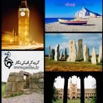 نماها و بنا های خارجی