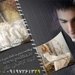 مجموعه فون های جدید عروس و داماد و کودک