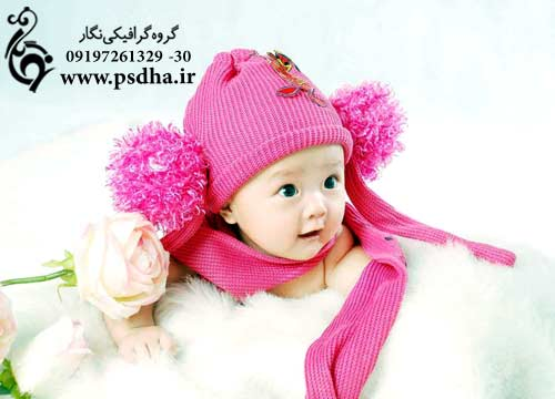 نورپردازی عکس کودک