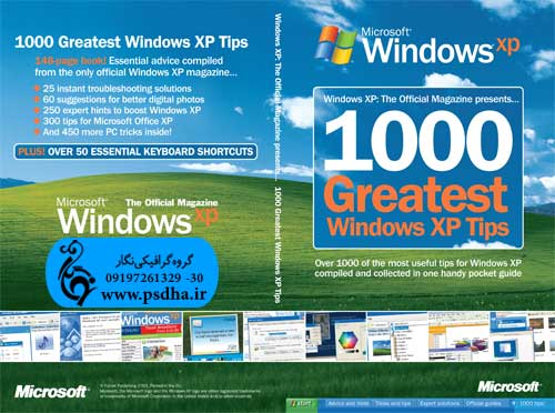 Greatest Windows Tips
