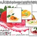 تصاویر با کیفیت میوه ها در قطرات آب میوه