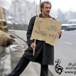 دانلود فونت فارسی پایتخت