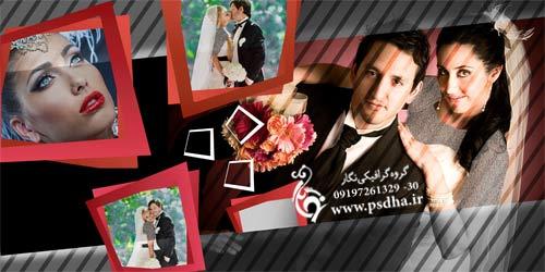 فون عروس و داماد برای آلبوم ایتالیایی