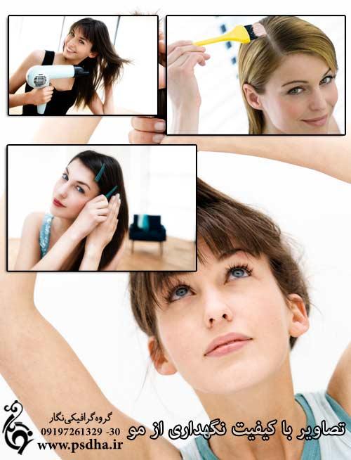 تصاویر با کیفیت مو