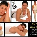 ژست های عکاسی مردانه 927