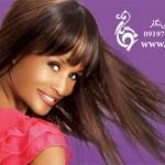 دانلود ژرنال مدل های موی زنانه