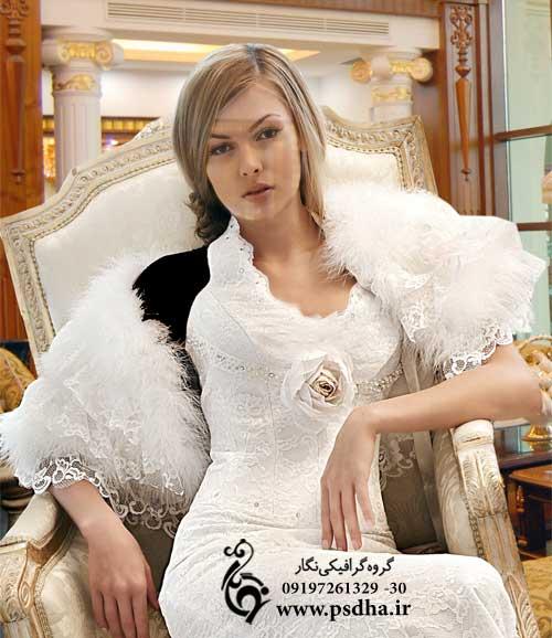 فون مونتاژ عروس