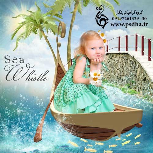 دانلود فون کودک در قایق